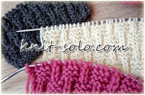 Двусторонний узор спицами - knit-solo.com
