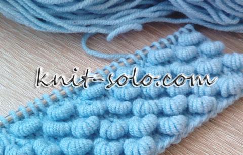 Узор спицами французские узелки - knit-solo.com